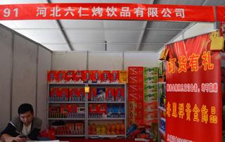 河北六仁烤饮品有限公司在淄博糖酒会