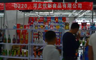 河北悦阳食品有限公司在淄博糖酒会