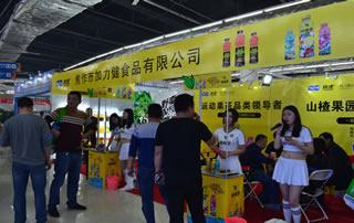 焦作市加力健食品有限公司2017山东淄博糖酒会备受瞩目!