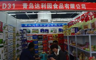 青岛达利园食品有限公司在淄博糖酒会上大放异彩!