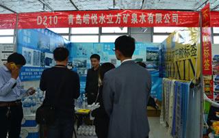 青岛崂悦水立方矿泉水有限公司在淄博糖酒会上大放异彩!