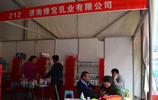 济南绿宝乳业有限公司亮相第77届山东糖酒会!