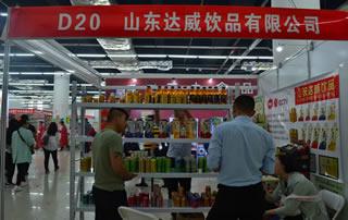 山东达威饮品有限公司在淄博糖酒会上大放异彩!