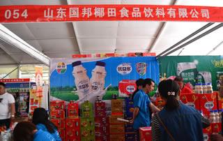 山东国邦椰田食品饮料有限公司在淄博糖酒会上大放异彩!