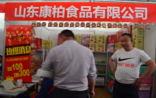 山东康柏食品有限公司在淄博糖酒会上大放异彩!