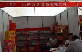 山东万蓉食品有限公司2017山东淄博糖酒会备受瞩目!