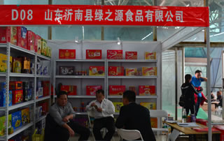 山东沂南县绿之源食品有限公司在山东糖酒会展会