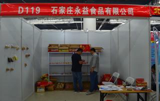 石家庄永益食品有限公司在山东春季糖酒会宣传