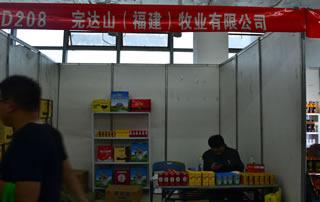 完达山(福建)牧业有限公司在山东春季糖酒会宣传