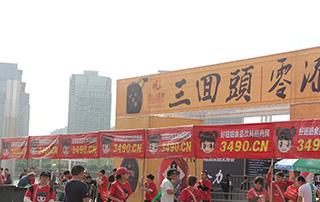 好妞妞食品招商网宣誓要在郑州糖酒会上添上属于自己的最耀眼的那一笔