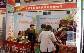北京天赐园食品有限责任公司亮相郑州糖酒会