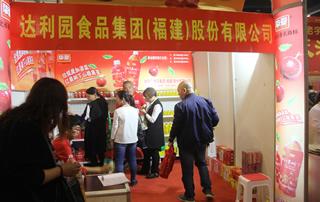 达利园食品集团(福建)股份有限公司参加十九届郑州春季糖酒会
