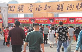 在2017郑州糖酒会上他们不抛弃不放弃,努力创造招商奇迹!