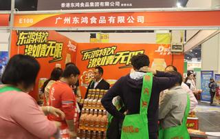 广州东鸿食品有限公司亮相郑州糖酒会