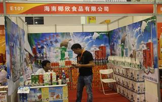 海南椰欣食品有限公司2017郑州糖酒会展位