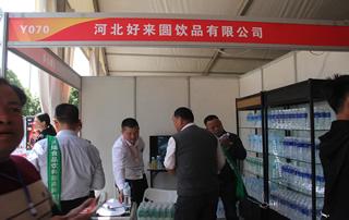 河北好来圆饮品有限公司参加十九届郑州春季糖酒会