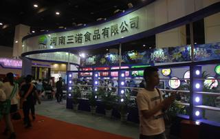 河南三诺食品有限公司参加十九届郑州春季糖酒会