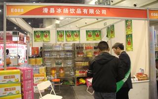 滑县冰杨饮品有限公司亮相郑州糖酒会