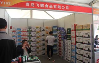 青岛飞鹳食品有限公司参加十九届郑州春季糖酒会