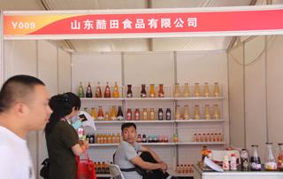山东酷田食品有限公司参加十九届郑州春季糖酒会