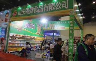 山东领舞食品有限公司亮相郑州糖酒会