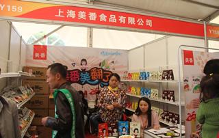 上海美番乐虎体育乐虎亮相郑州糖酒会