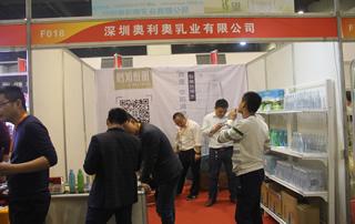 深圳奥利奥乳业有限公司2017郑州糖酒会展位