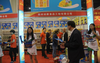 郑州动康食品工程有限公司参加十九届郑州春季糖酒会