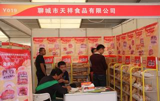 聊城市天祥食品有限公司参加十九届郑州春季糖酒会