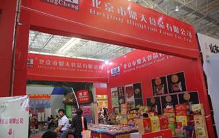 北京市鼎天食品2017漯河食品节备受瞩目!