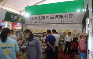 河南优润食品有限公司2017漯河食品节宾客众多!