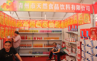 青州市天然食品饮料有限公司亮相2017漯河食品节