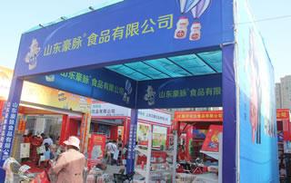 山东豪脉食品有限公司亮相2017漯河食品节