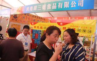 河南胡三姐食品惊艳2017漯河食品节