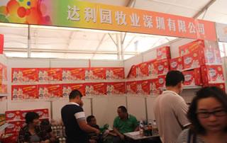 达利园牧业深圳有限公司2017漯河糖酒会格外吸睛!