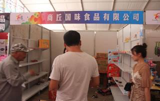 商丘国味食品出彩2017漯河食品节