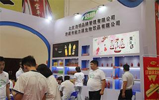 第十五届漯河食品节企业风采