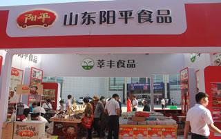 山东阳平食品出彩2017漯河食品节