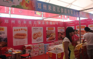 郑州米麦儿食品有限公司2017漯河食品节大受欢迎!