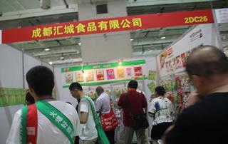 第11届济南糖酒会成都汇城食品有限公司门庭若市!