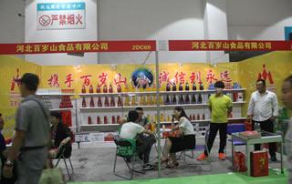 第11届济南糖酒会百岁山食品有限公司大受欢迎!
