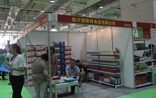 第11届济南糖酒会临沂碧斯特食品有限公司大受欢迎!