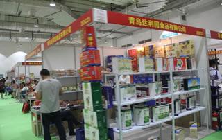 第11届济南糖酒会青岛达利园食品有限公司为您而来!