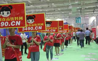 2017第11届济南糖酒会,好妞妞食品网令人激情澎湃