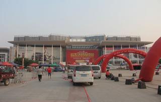 好妞妞食品网与您相约济南国际会展中心!