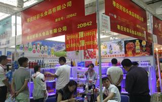 第11届济南糖酒会枣庄好彩头食品有限公司大放异彩!