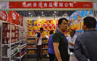 沧州养元食品有限公司在十四届安徽春季糖酒会惊艳亮相