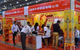 锦绣中华饮品有限公司参加十四届安徽春季糖酒会