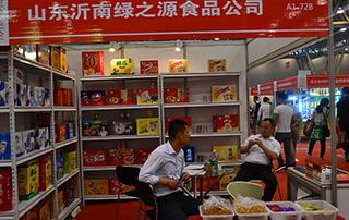 山东沂南绿之源乐虎体育公司在十四届安徽春季糖酒会惊艳亮相