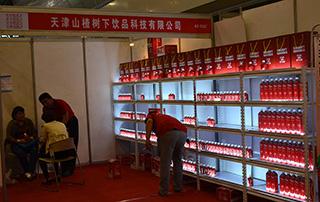 天津山楂树下饮品科技有限公司亮相2017第14届安徽糖酒会